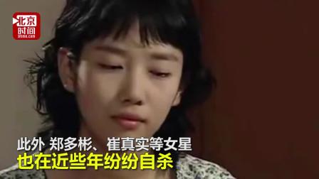 张紫妍老板直接把办公室改成陪睡房?同公司多位女星也相继自杀