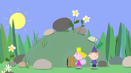 班班和莉莉的小王国:本和霍莉找加斯顿,哪里都找不见,他们来到了会说话的门前