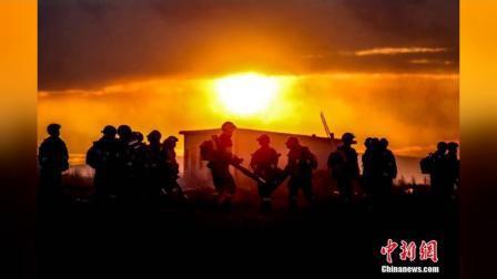 赴汤蹈火 竭诚为民:祝每一位参与灭火的消防英雄都能平安归来