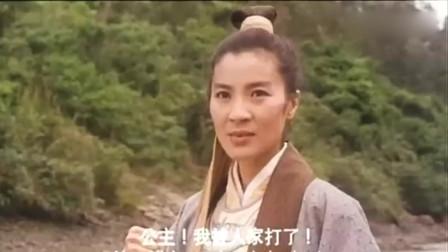 当吴君如遇上张卫健,劝你吃饭的时候别看!武侠七公主之天剑绝刀!