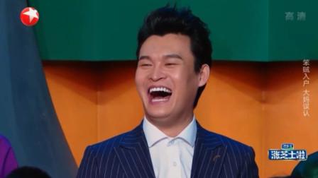 张浩小品新作:四平青年首登喜剧人扮蠢贼实力搞笑,笑惨小沈龙!