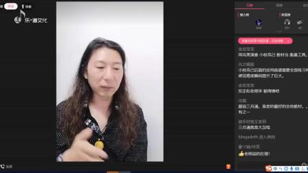纪斌老师20190407直播回放(1)与乐道近期合作的教学项目有哪些?