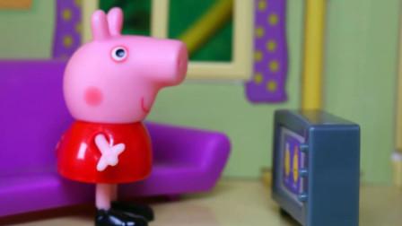 瑞瑞玩具 小猪佩奇爱看动画片 结果忘记了要去哪里