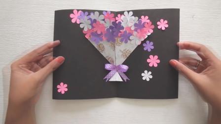 彩色卡纸制作手工贺卡,提高自身动手能力