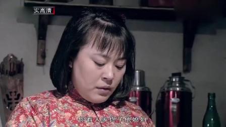 金婚:庄嫂好菜好饭侍候大庄, 大庄看着老婆那身肥肉气不打一处来