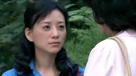 文丽在家照顾生病的婆婆, 佟志你在干啥?