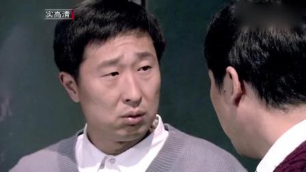 金婚:文丽让佟志和大庄断绝关,这怎么可能?
