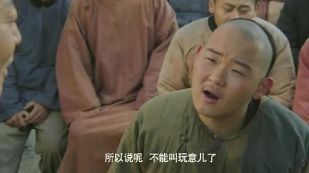 相声行业公认的祖师爷—朱绍文坎坷的艺术人生《笑神穷不怕》精彩片段(37)