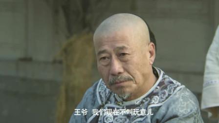 相声行业公认的祖师爷—朱绍文坎坷的艺术人生《笑神穷不怕》精彩片段(42)
