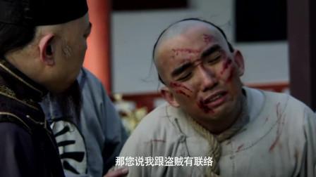 相声行业公认的祖师爷—朱绍文坎坷的艺术人生《笑神穷不怕》精彩片段(40)