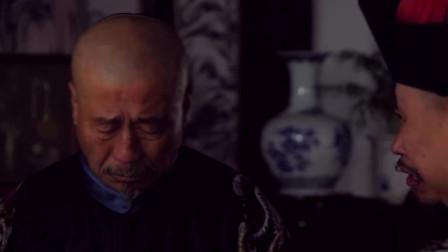 相声行业公认的祖师爷—朱绍文坎坷的艺术人生《笑神穷不怕》精彩片段(53)