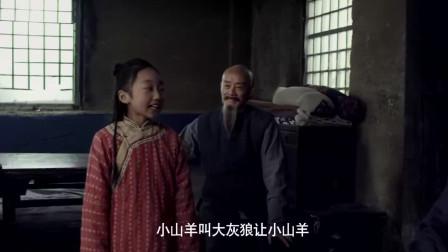 相声行业公认的祖师爷—朱绍文坎坷的艺术人生《笑神穷不怕》精彩片段(55)