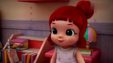 彩虹宝宝:露露睡觉前是要刷牙的