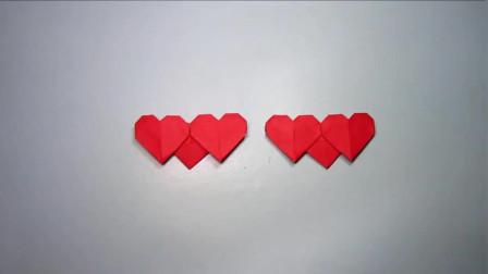 双心折纸方法,手工折纸双爱心,可以用人民币折