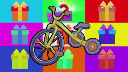 打开惊喜盒子,认识儿童自行车等9种交通工具