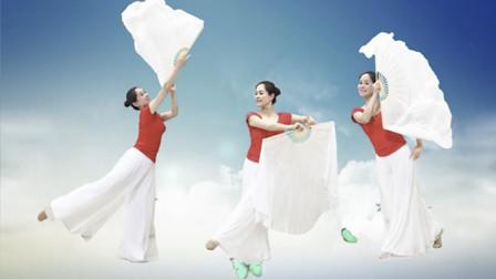 扇子舞《蝶恋花愿为花更美》歌曲好听 舞姿动人