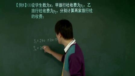 初中数学:考试必考知识点,不等式习题解题技巧讲解,建议收藏