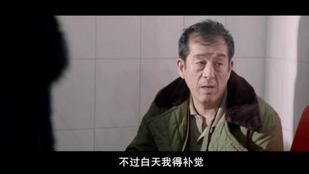 喜剧电影《一路惊喜》演绎爱情、亲情、友情精彩片段(64)