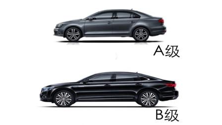 为什么汽车会分A、B、C、D级车,这些级别代表着什么意思呢?