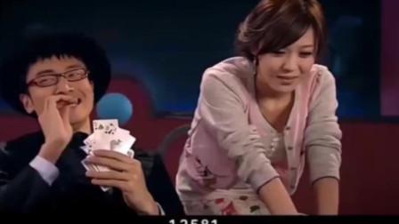 精彩影视剧:当关谷变成了赌神, 这样的斗地主我没玩过啊!