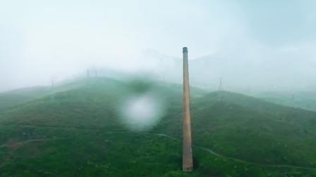 为隐蔽山中的核基地,三线工人建烟冲迷惑敌机