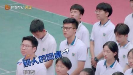 《少年说3》日常北方人被南方口音带偏系列!北京女孩爆笑吐槽武汉