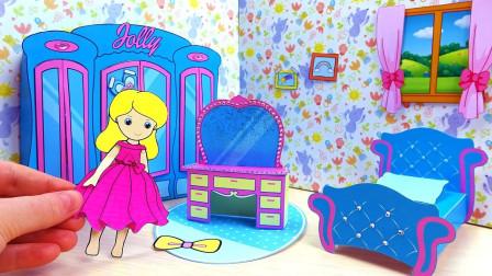 迪士尼剪纸手工:教你用卡纸给美丽女孩做个家,简单还好玩