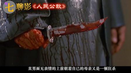 4分钟看完韩国罪片《人民公敌》,挑战人性的底线,看完直击人心