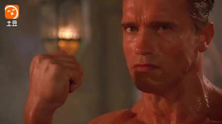 滚烫的石头放在手心, 施瓦辛格眉毛都不愁一下