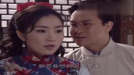 青河绝恋:永昌被雯音吓倒,永昌再度花言巧语雯音!