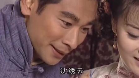 青河绝恋:少奶奶对心慈的女儿爱不释手,疼爱有加!