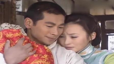 青河绝恋:时俊和心慈在小屋里相会,一家三口终于见面了!