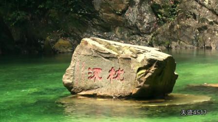 肇庆鼎湖山