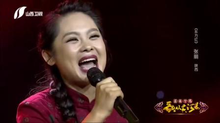 妹子演唱一首《东方红》,唱的好听是一方面,关键是传播正能量