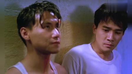 亚飞与亚基:好兄弟讲义气,梁朝伟新婚之夜为张学友去,干掉老大