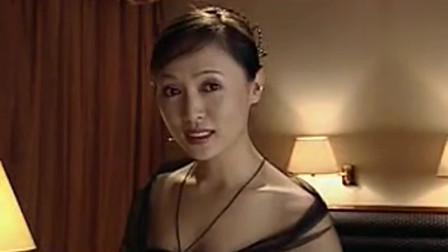男子回酒店房,突然冒出美女向他提出这要求,瞬间坐不住了