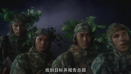 东线情报战 一部被低估的二战片,这才叫侦察兵,许多人没看过