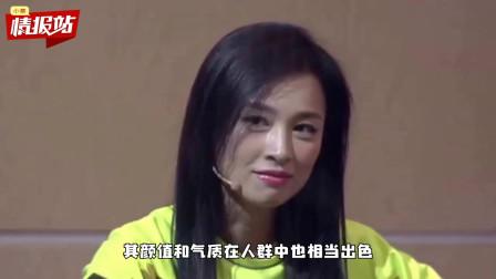 为证实未婚变,林瑞阳张庭高调秀恩爱,同框照却像奶奶和孙女!