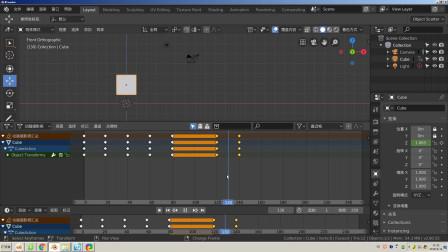 blenderCN-大课堂-基础动画05-摄影表-简单使用