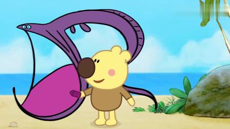 小小画家熊小米动画片,小小画家熊小米今天要画一只宽咽鱼