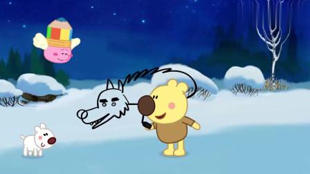 小小画家熊小米动画片,熊小米今天准备画一只狼