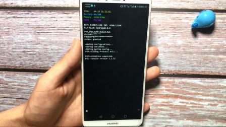 """手机桌面变成""""黑客""""手机,打开软件全靠输入""""代码"""",太好玩了"""