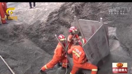 """玉林:碎石""""沙漏""""吞人 消防员3小时刨出被困者"""