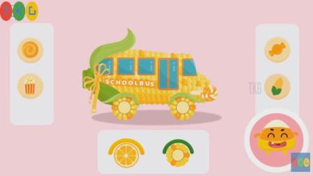 还有像玉米一样的校车,来接糖果人回家喽!游戏