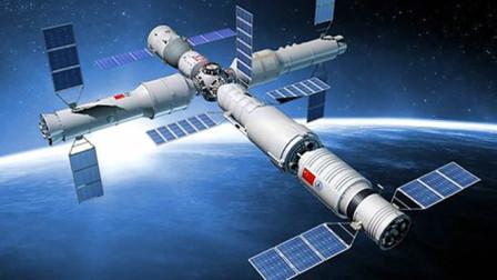 中国航天迎来2个外国合伙人!将建太空舱,对接天宫空间站!
