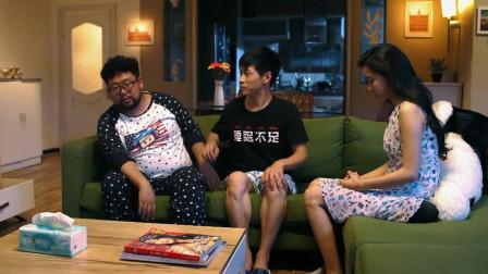 废柴兄弟:杜小啦要和许之一一起睡,张晓蛟说得话,真是太逗了