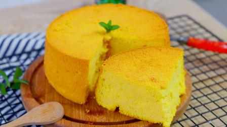 做戚风蛋糕并不难,用对方法你也可以做,松软又香甜