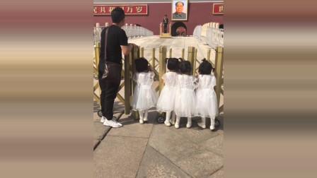 爸爸带四胞胎参观天安门,接下来小萝莉们认真听讲太可爱了!