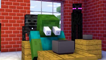 我的世界动画-怪物学院-炼药-TooBizz