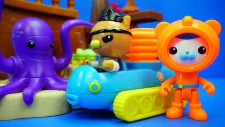 小猪佩奇和汪汪队拼装海底小纵队玩具